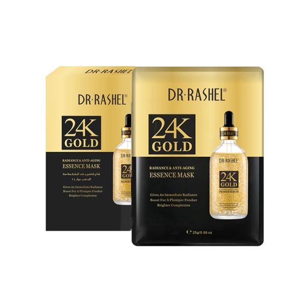 سلسلة الذهب عيار 24